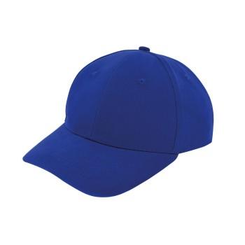 Brushed Twill cap